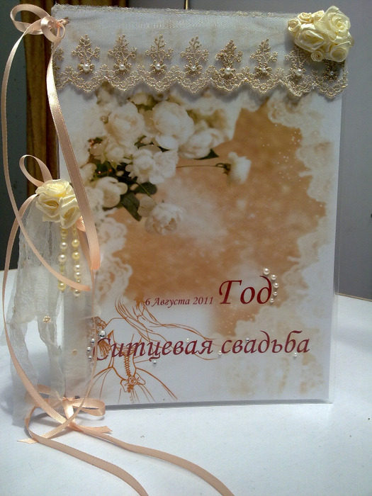 Ситцевая свадьба фото открыток, веселые картинки