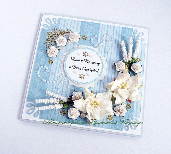 Свадебные открытки голубые, для открытки
