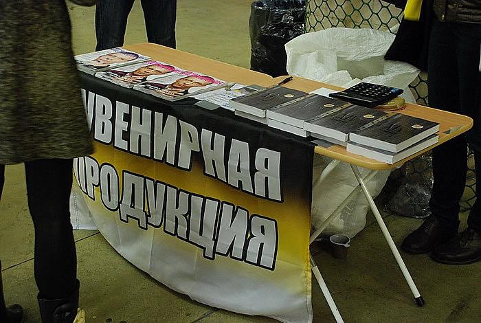 10 сентября 2011 года. Лужинки. «Доктрина77» Ивана Охлобыстина dsc_0729 (700x470, 114Kb)