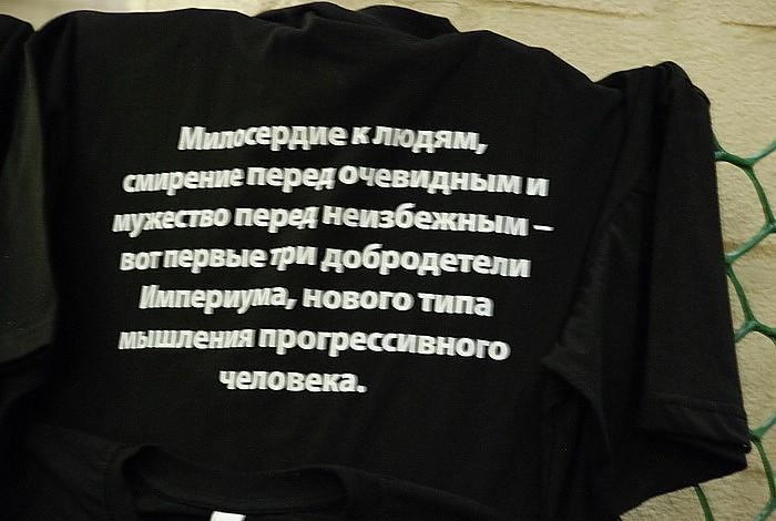 10 сентября 2011 года. Лужинки. «Доктрина77» Ивана Охлобыстина dsc_0730 (700x470, 80Kb)