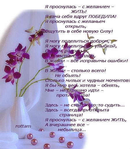 Стихи про счастье с поздравления