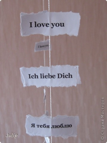 Картинки на немецком языке я тебя люблю, поздравлением днем рождения