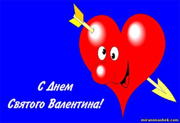 http://img1.liveinternet.ru/images/attach/c/3/83/515/83515823_337120039.jpg