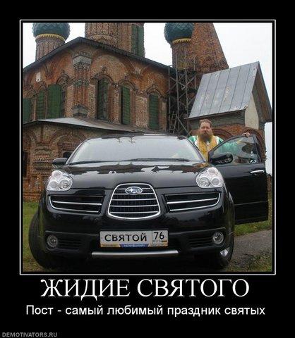 Грехи на исповеди: перечень, список грехов в православии.
