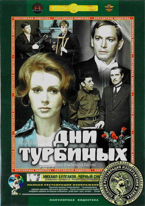 Эротическая Сцена С Мирандой Отто – Кашемировая Мафия (2008)