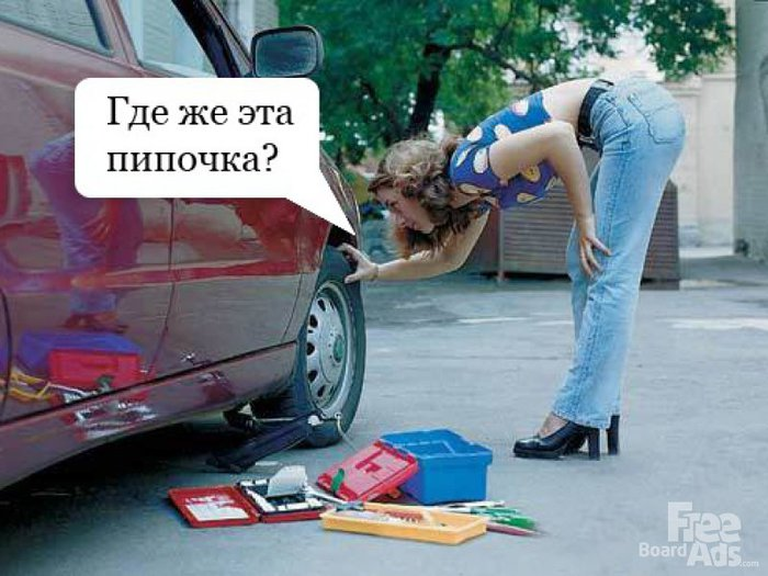Картинки ремонт авто прикольные