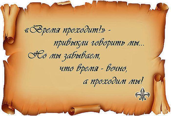 http://img1.liveinternet.ru/images/attach/c/4/122/534/122534827_10.jpg