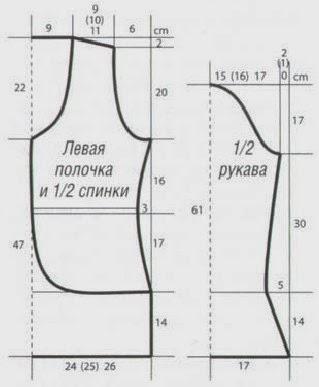 Yana Kara-винтажный жакет3 (319x387, 52Kb)