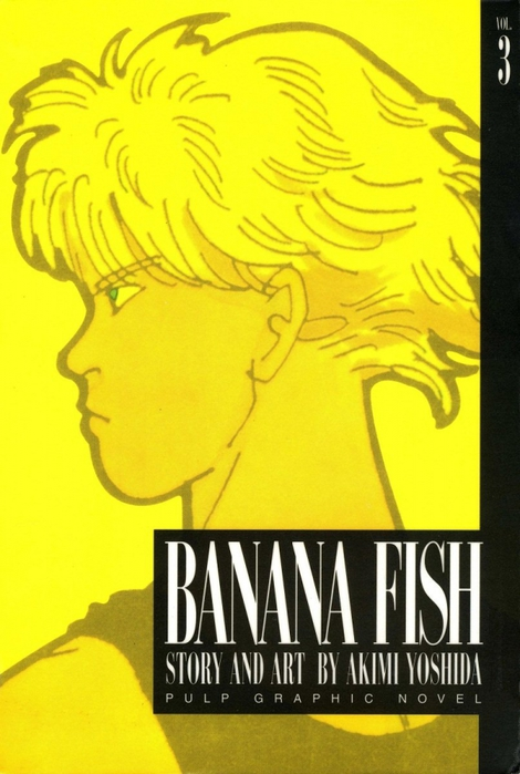 3816928_Banana_Fish_v3_p001_1_ (470x700, 214Kb)