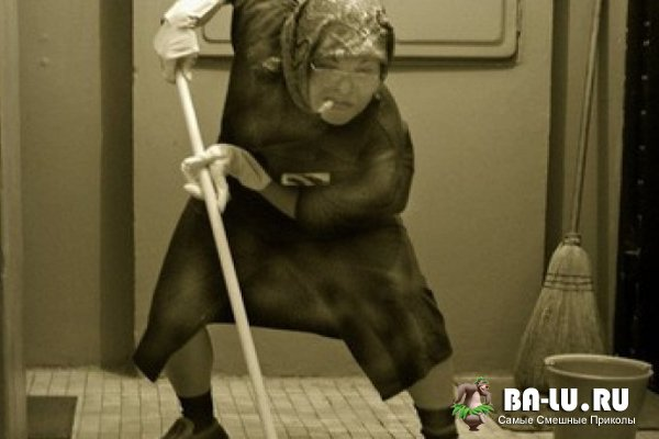 Смешные картинки мыть полы, скопировать видео открытку