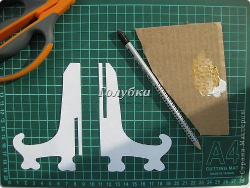 Шаблон подставки для открытки