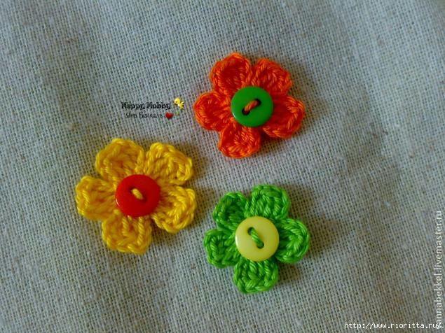 цветы и бабочки крючком записи в рубрике цветы и бабочки крючком
