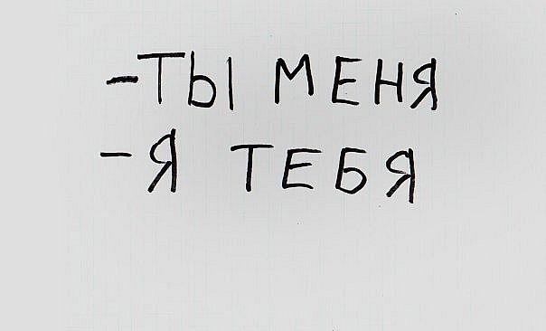 Картинки с надпись я тебя тоже люблю