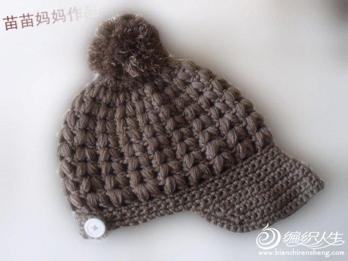 шапки,панамки, повязки на голову, варежки(Caps, Pa.  Серия сообщений.