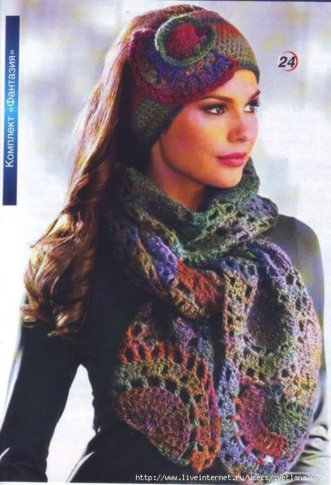 Чудесный комплект - шарфик и ободок-повязка на голову.