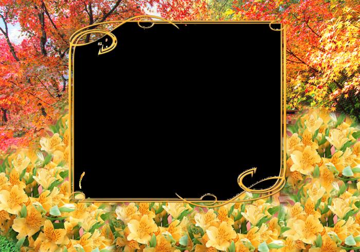 Рамка поздравление осень