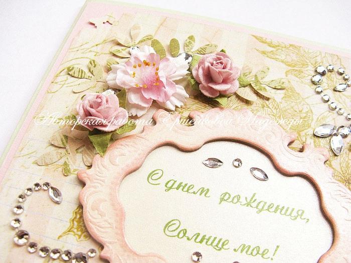 Картинки, открытки с днем рождения нежная стильная