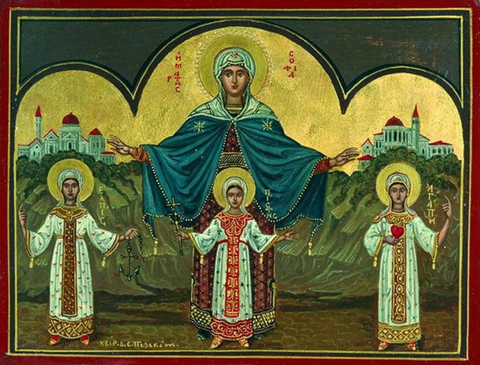 S.Sophia_with_daughters_by_Dimitrios_Pelekasis (700x531, 181Kb)