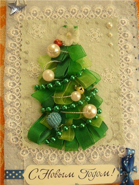 Рождеству музыкальные, елка из ленты на открытку