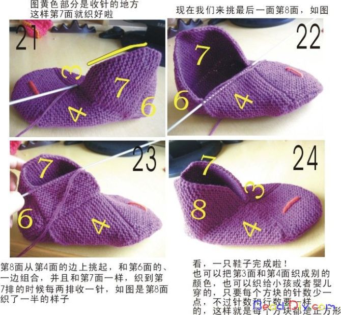 Вязание крючком узор шишечки.