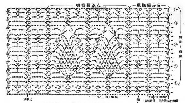 5c79c800b33d (600x334, 105Kb)