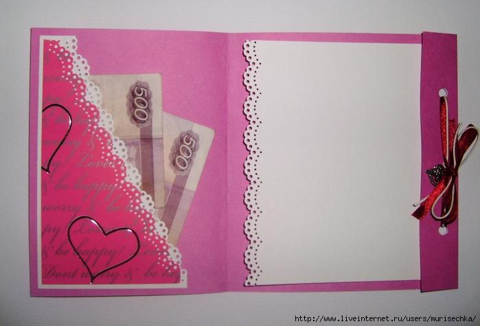 Как оформить открытку своими руками внутри