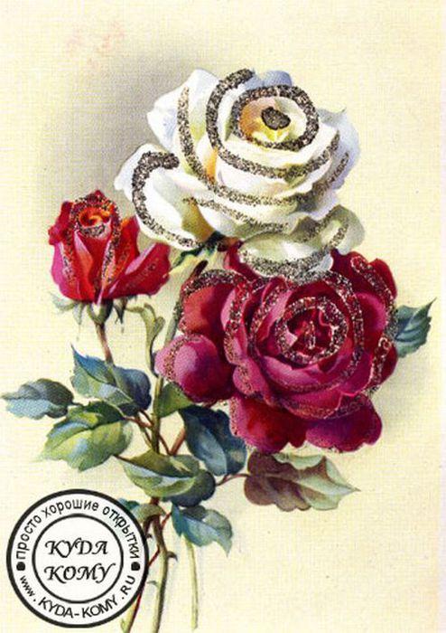 открытки с изображением металлических цветов