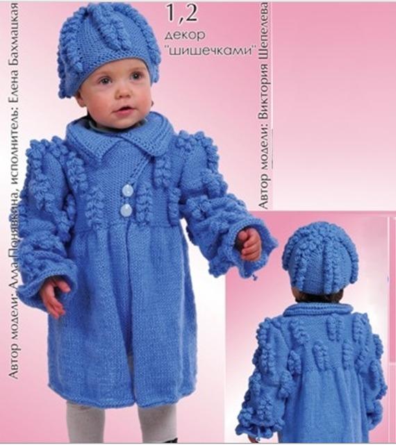 Описание: Вязание для девочек кофты, вязание для.
