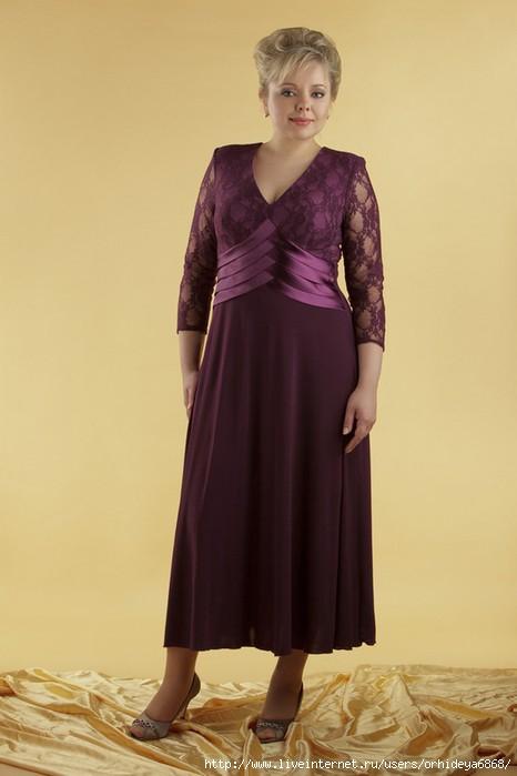 Описание: Длинное вечернее платье великолепно.