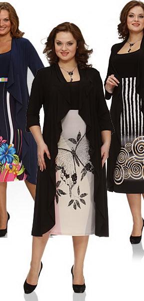 d033b616f79f Интернет магазин женской одежды ит