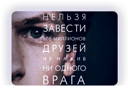 Социальная Сеть  HQ (Free OnLine Video)/3996605_PODBIRAEM_CVETA11 (586x552, 353Kb)