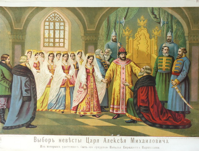 Bride-show-Abramov (700x531, 155Kb)