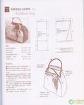 Ведь в нем представлены не только 17 моделей модных сумок из джинсовой ткани и инструкции по пошиву...