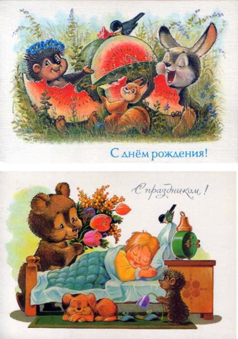 С днем рождения открытки владимира зарубина