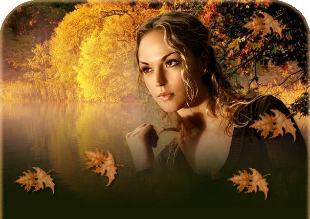 Осень я тебя знаю картинка