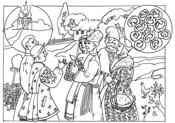 Русские праздники картинки раскраски, картинки