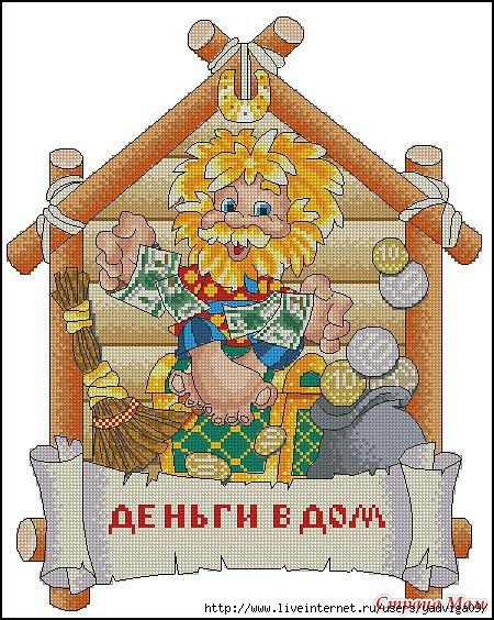 http://img1.liveinternet.ru/images/attach/c/4/79/209/79209131_3257563_27624748444797m750x740ue9789.jpg