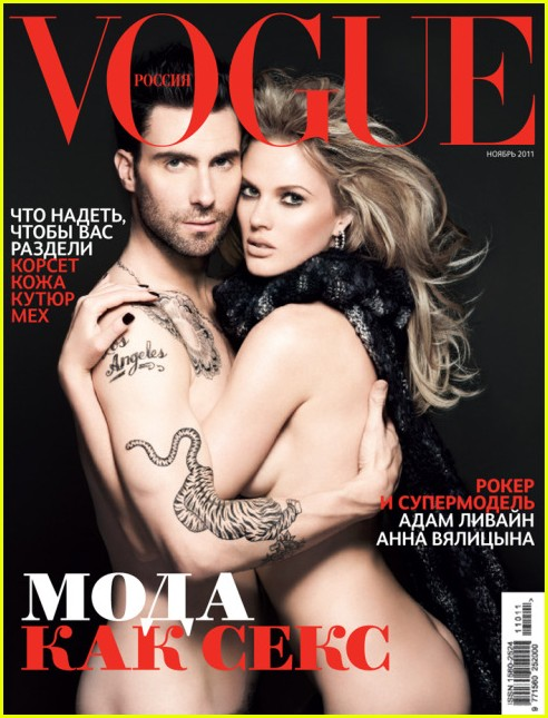 adam-levine-anne-v-vogue05 (492x645, 92Kb)