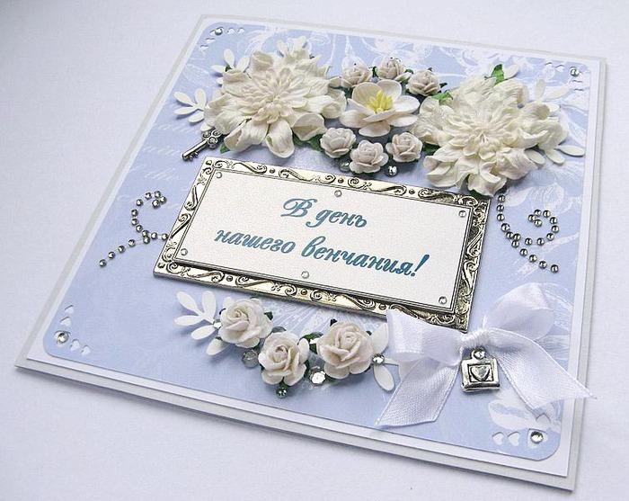 Скрап бумаги, открытка 5 лет венчания
