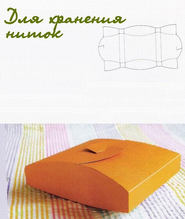 Схемы коробочек. - Оригами своими руками. !--if(Оригами .)--- Оригами .!--endif-- - Инструкции по изготовлению подарков - Подарк