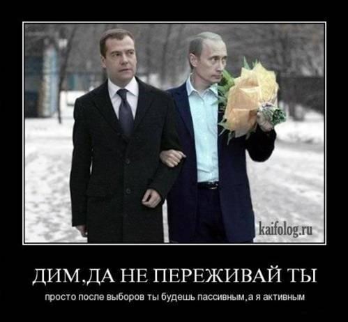 Бюллетень на выборах 2012 года. Обсуждение на LiveInternet ...