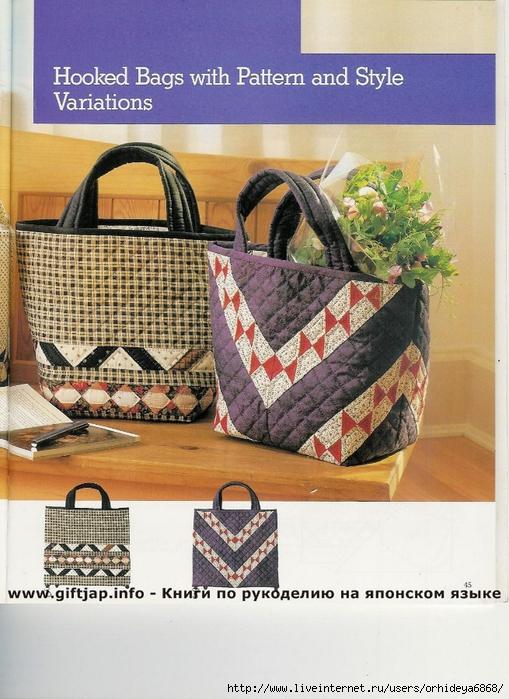 Patchwork bags 040 (509x700, 318Kb)