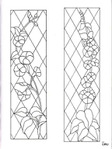 Превью Decorative Doorways Stained Glass - 53 (384x512, 56Kb)
