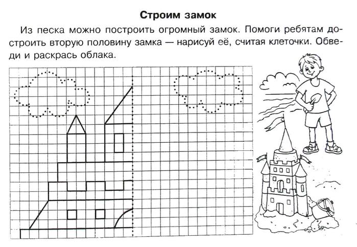 для детей записи с меткой для детей дневник галина