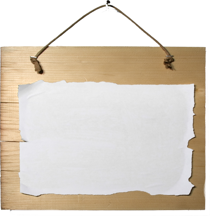 картинки доска объявлений картинки практики