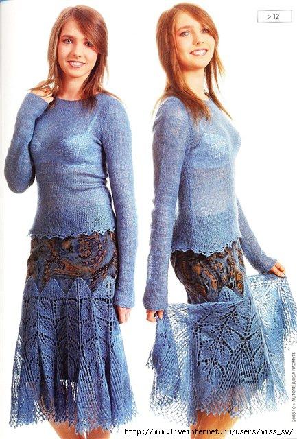 вязание и ткань мк схема.  Для женщин.  Крючок + ткань и кожа.