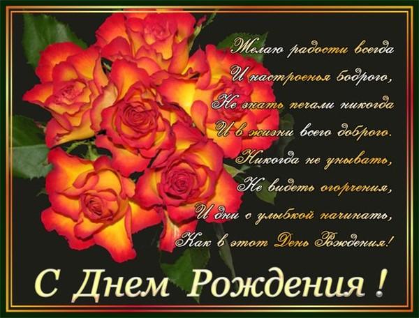 http://img1.liveinternet.ru/images/attach/c/4/80/429/80429717_large_Birthday2_34.jpg