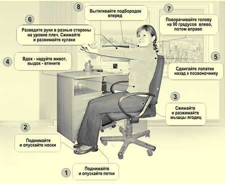 http://img1.liveinternet.ru/images/attach/c/4/80/548/80548469_big__18_.jpg
