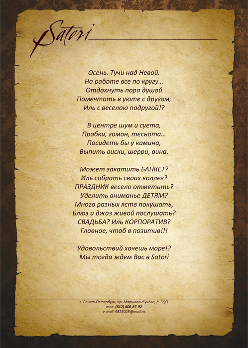 invitation_Page_2 (498x700, 160Kb)