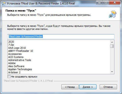 tnod user password finder 1.4.2.3